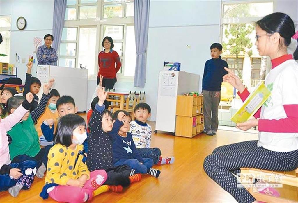 新竹縣政府日前公告轄內今年度12所違法幼兒教育及照顧法的園所名單。(資料照)