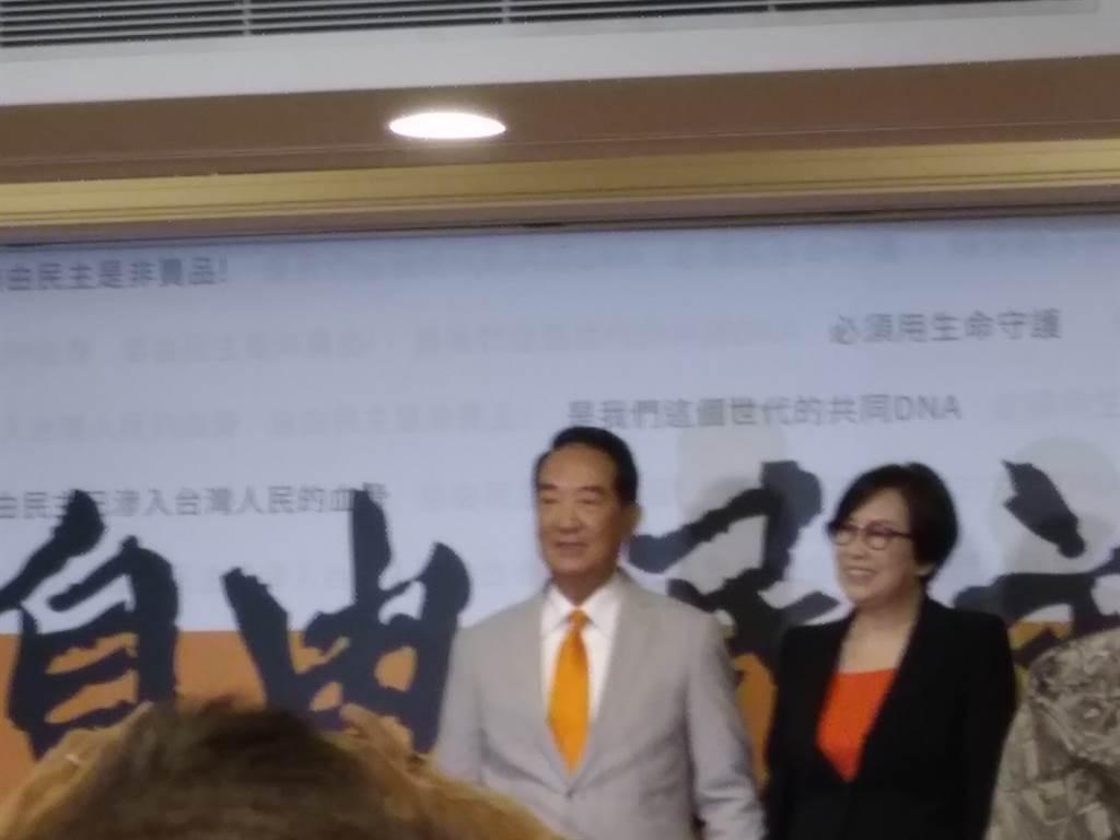 宋楚瑜和余湘宣布參選總統記者會畫面(記者季節攝)