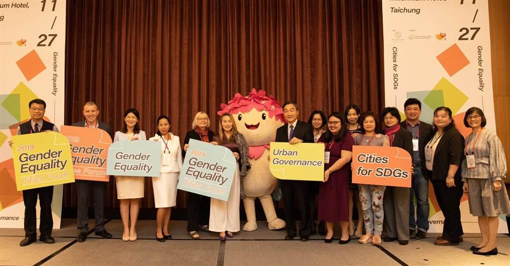 台中市政府社會局27日於台中日月千禧酒店,舉辦「2019性別平等城市論壇」,以「永續城市發展」為主題。(台中市政府提供/陳世宗台中傳真)