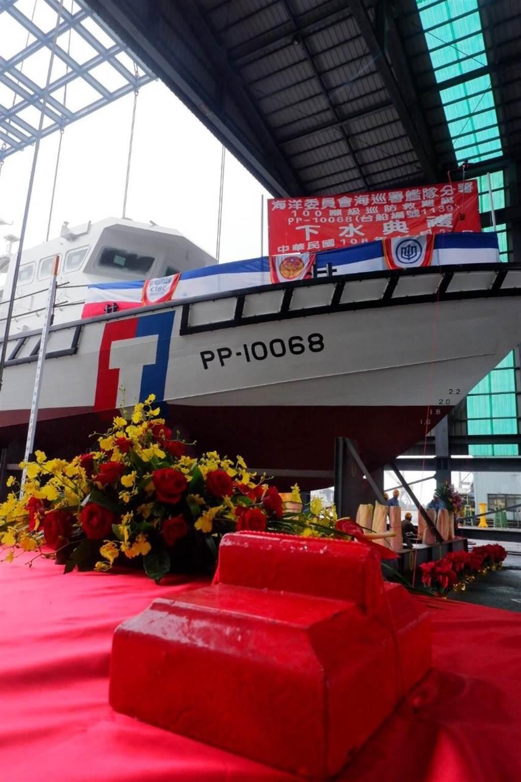 海巡「PP-10068」巡防艇大幅改良性能,航速可達30節、續航力1200海浬以上。(海巡署提供/許家寧基隆傳真)