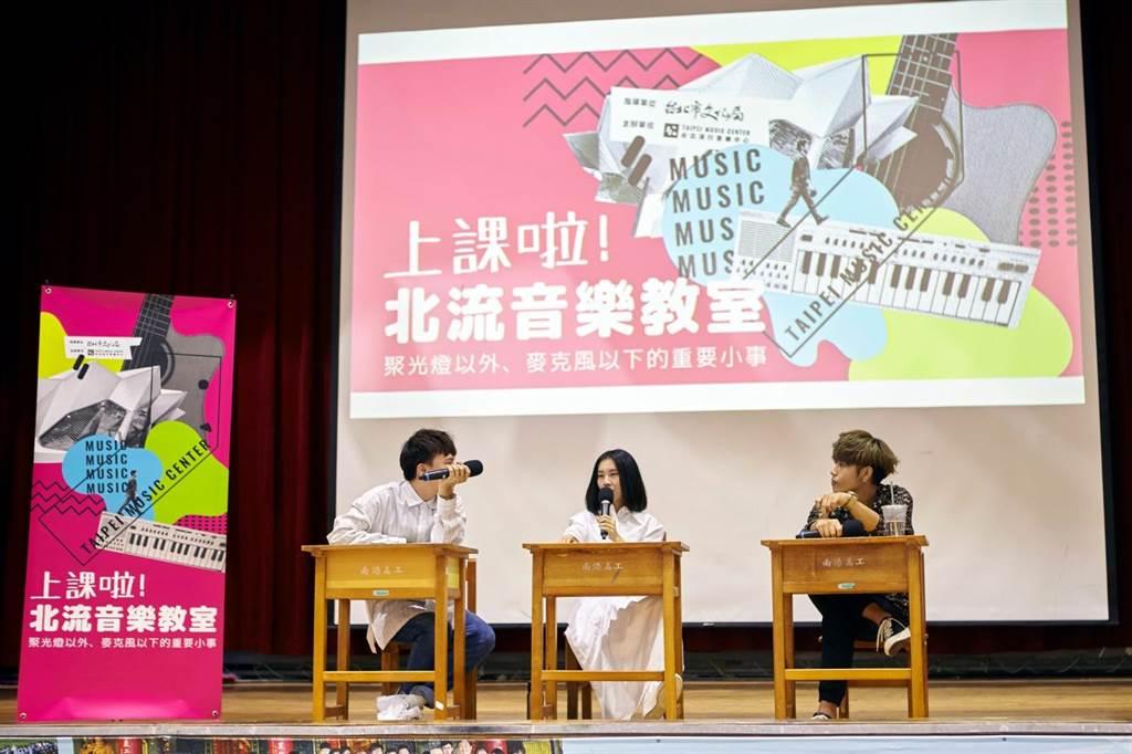 鼓鼓呂思緯、白安「上課啦!北流音樂教室」擔任一日講師。(相信音樂提供)