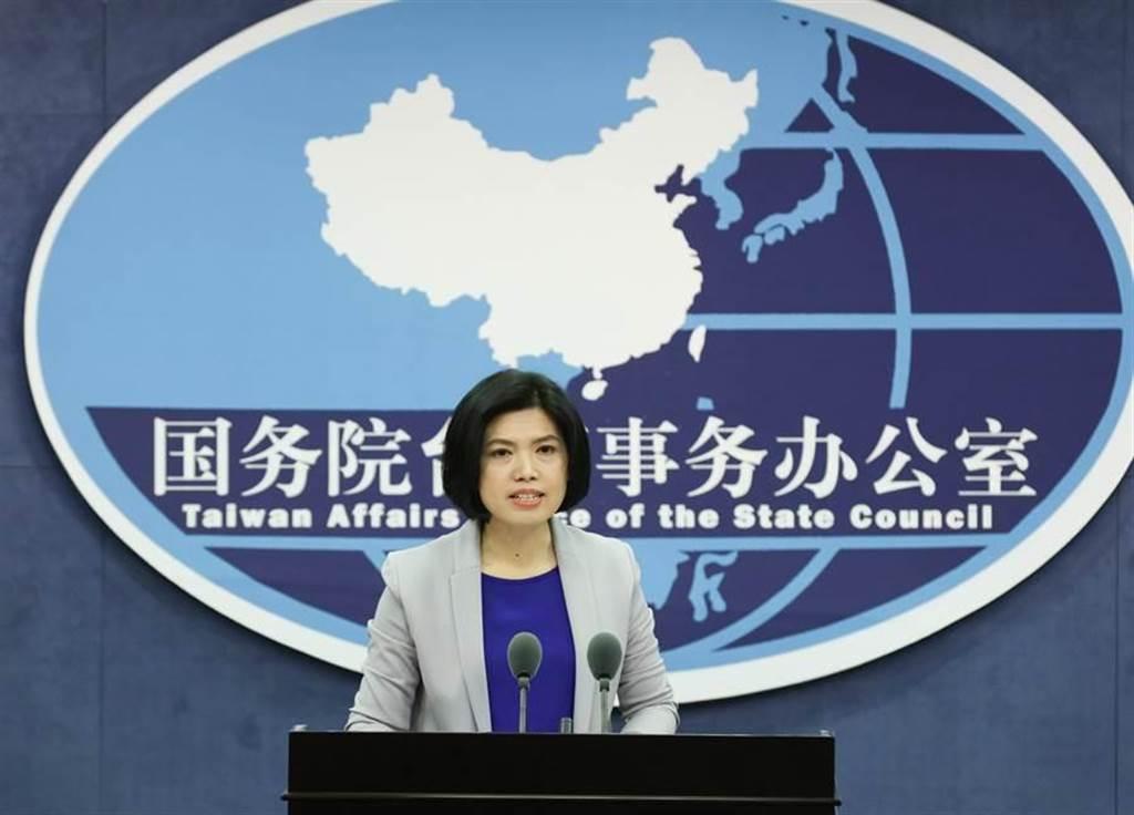 大陸國台辦新任發言人朱鳳蓮今首次主持記者會。(圖/中新社)