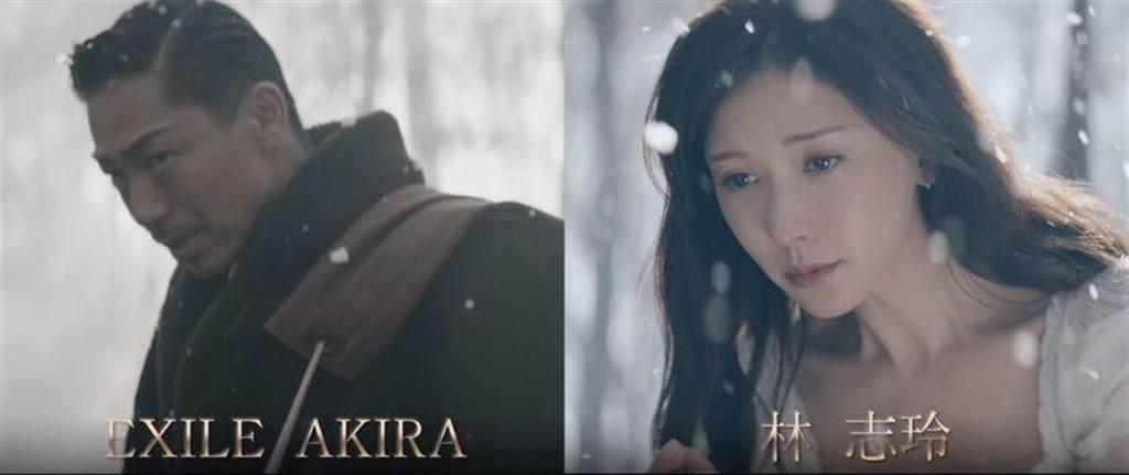 AKIRA、林志玲主演MV〈凜冬天空〉。(摘自avex youtube)