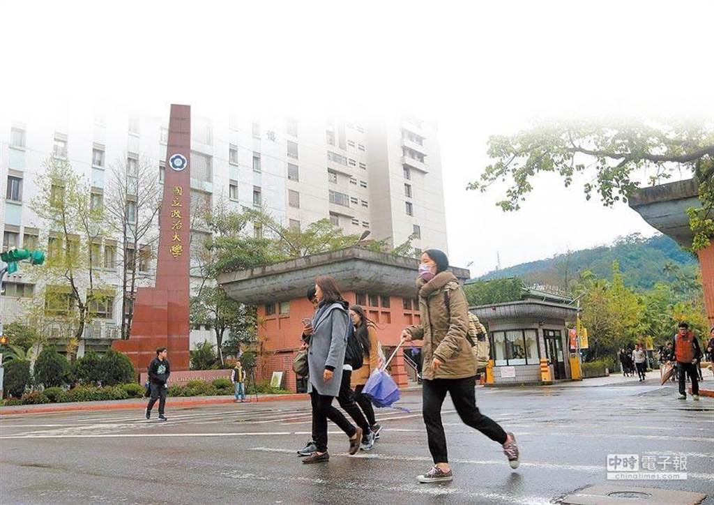 政治大學師生組團參加外交部參訪,卻有陸生指控他臨時遭取消資格。(本報資料照片)