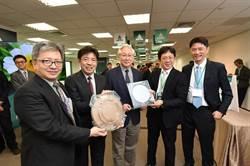 產學研組「台灣人工智慧晶片聯盟」 四大委員會創AI新格局