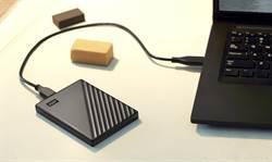 WD推出輕薄5TB可攜式硬碟 大量資料隨身帶著走
