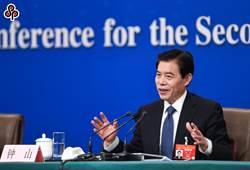 陸商務部長:將推動開放 降低關稅和制度性成本