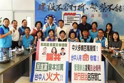 台中人拒絕「用命發電」  抨擊蔡政府帶頭護航中火