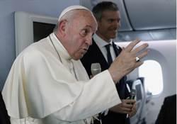 未挺港示威?教宗重申:我愛中國 想訪北京