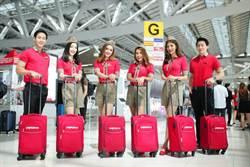 越捷航空連三年獲評為「最佳超低廉航空公司」