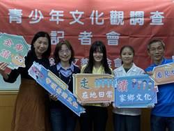 外國人來台 青少年最想帶他們去3個地方