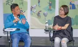 竹市民進黨立委參選人鄭宏輝座談傾聽藝術家心聲