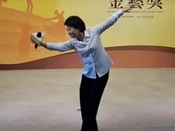 台中市長盧秀燕頒金藝獎 小秀舞姿翩翩起舞