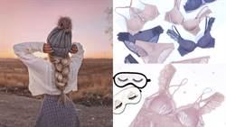 冬日必備仙女系內衣!仙氣三要素:紫羅蘭、藕粉、睫毛蕾絲缺一不可