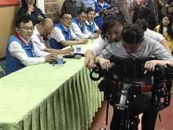 國政配30日發表身心障礙福利政策 成立國家級發展中心