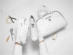 Prada、adidas首度聯名 鞋包合售限量700組