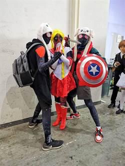 台灣人在大陸》吐槽北京的動漫展