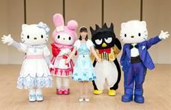 屏東演藝廳2020春季節目 Hello Kitty音樂會最吸睛