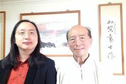 行政院政委唐鳳阿公過世 享耆壽95歲