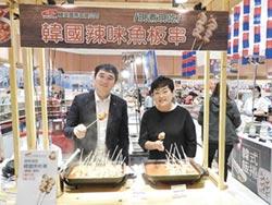 台北SOGO忠孝館 開賣韓國美食