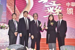 柏瑞特別股基金 投信唯一獲金融創新獎團體大獎