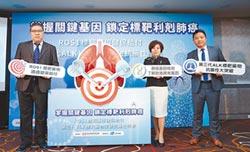 台灣肺癌發生率亞洲第2 僅次於北韓
