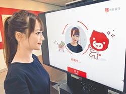 台新銀創新金融 連2年摘Gartner大獎