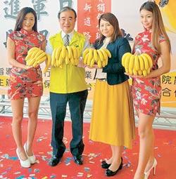 銷日18公噸 屏東香蕉進軍東奧