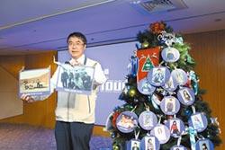 台南耶誕跨年 韓天團鎮場