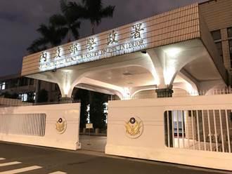 立委陳宜民赴外交部抗議  涉強推女警將被函送法辦