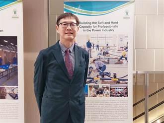 台電發言人徐造華升任副總 成現任最年輕副總