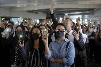 香港43名公務員因反送中被調查或停職起訴