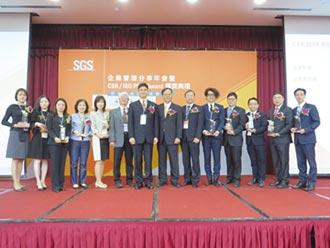CSR Awards頒獎 讓傑出企業被看見