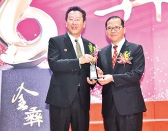 傑出市場服務人才獎 證交所副總林長慶獲獎