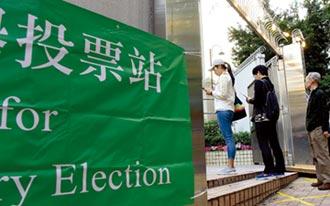 不能忽視香港止暴制亂的民意