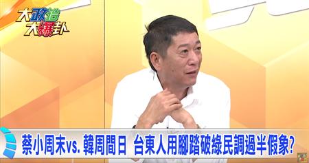 蔡小周末vs.韓周間日 台東人踏破綠民調過半假象?