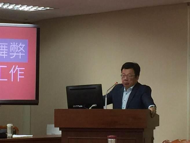 民進黨立委李俊俋照 (吳家豪攝)