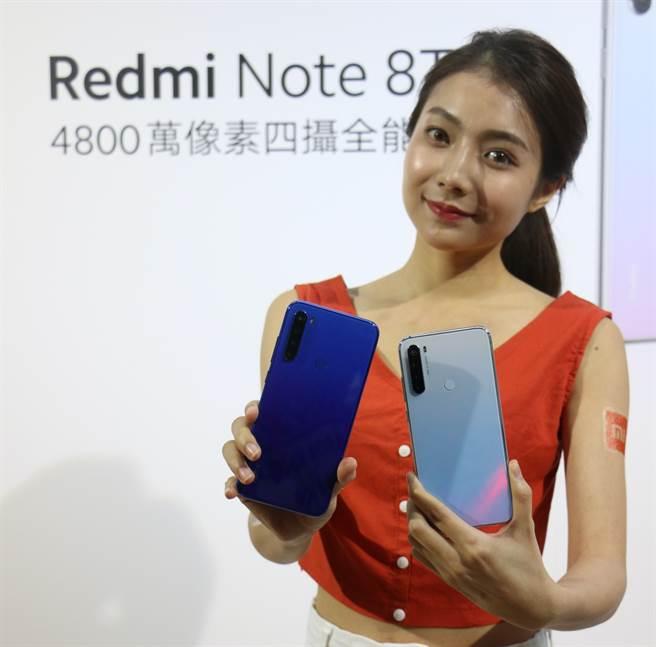 Redmi Note 8T在台發表,11月29日正式上市。(黃慧雯攝)