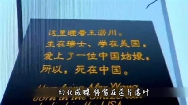 高以翔曾在他演的《遇見王瀝川》劇中預告「死在中國」。(圖/摘自微博)