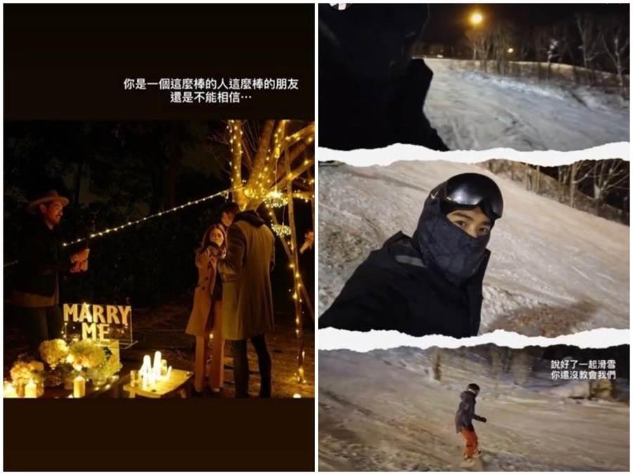 毛加恩造型師未婚妻發文悼念高以翔。(翻攝自TIFFANY IG)