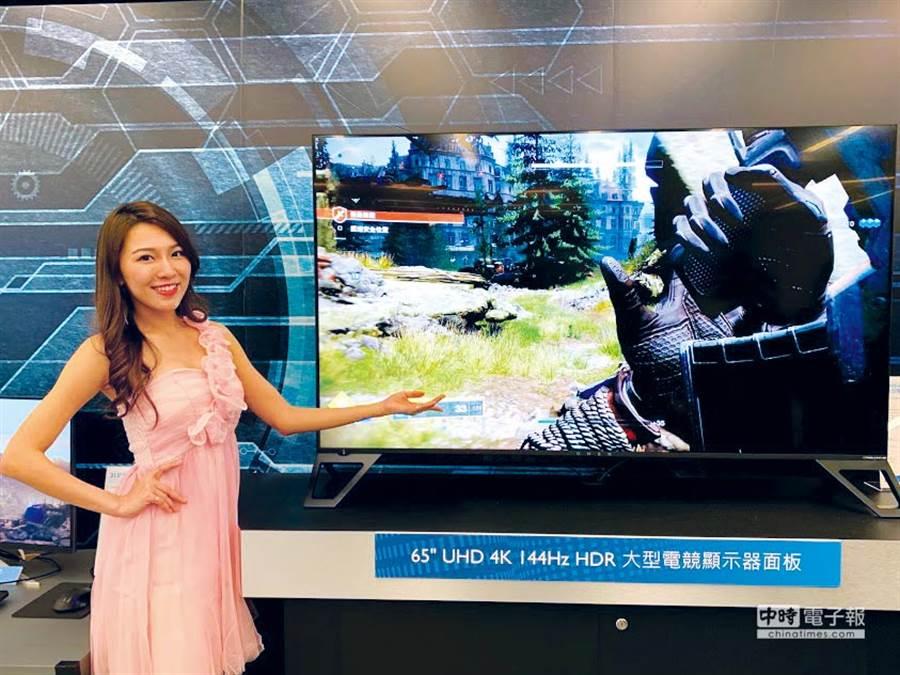 友達65吋UHD 4K大型電競顯示器BFGD(Big Format Gaming Display)面板。(圖/袁顥庭)