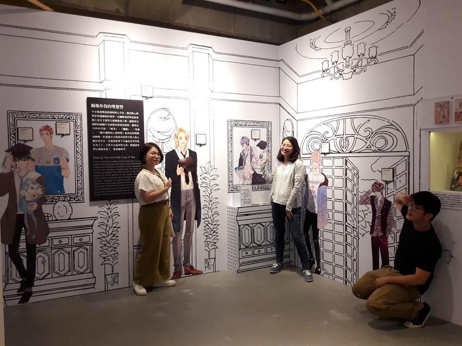 展場內特別設計提供拍照互動的展示牆面。(圖取自文化部官網)