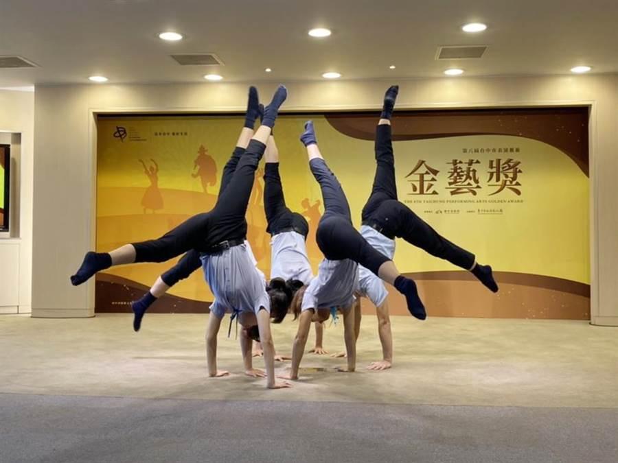 台中市第8屆表演藝術「金藝獎」邀請第5屆得獎團隊「極至體能舞蹈團」,到場演出。(陳淑芬攝)