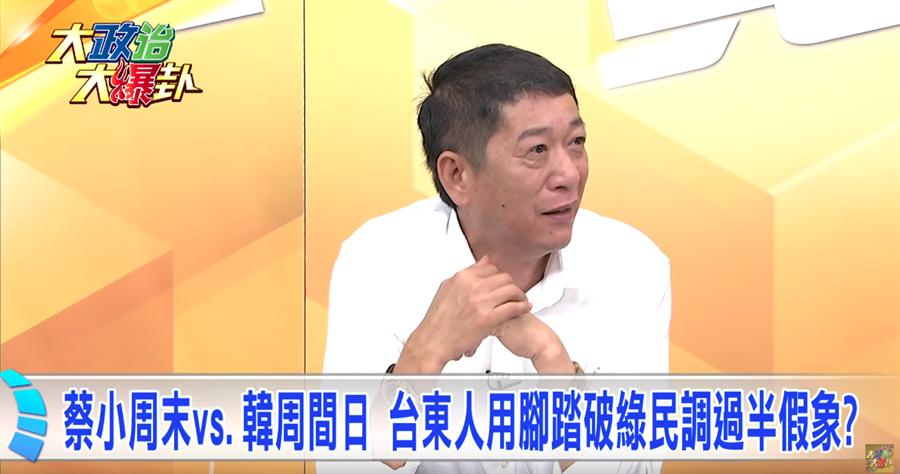 《大政治大爆卦》蔡小周末vs.韩周间日 台东人用脚踏破绿民调过半假象?