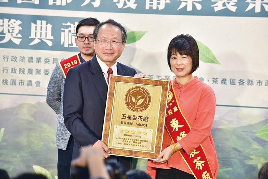 日月潭東峰紅茶莊園連續獲得五星級製茶廠榮耀。圖/蘇彩娥提供