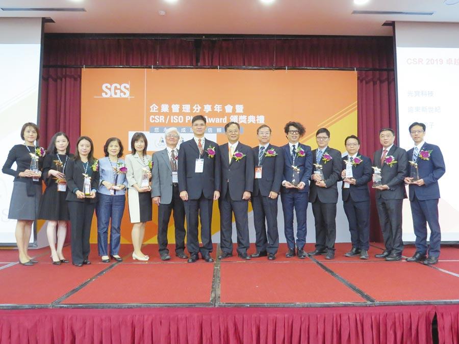 評審專家鄒倫(左六)、李育明(左七)、鍾文雄(右六)及SGS資深副總裁黃世忠(中)與卓越獎獲獎企業代表合影。圖/SGS提供