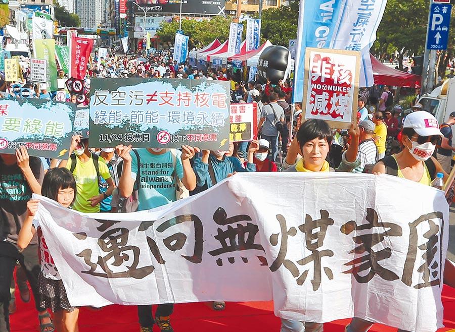 台中空汙嚴重,上千民眾走上街頭,要求政府儘速改善空汙問題。(本報資料照片)