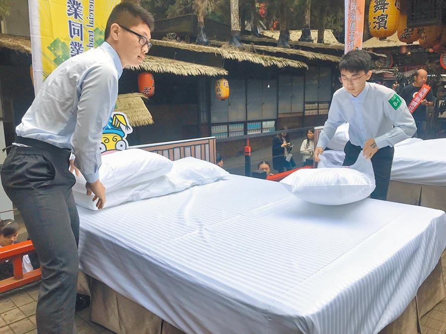 全國旅館盃餐旅服務競賽,26日在溪頭妖怪村競技。(廖志晃攝)