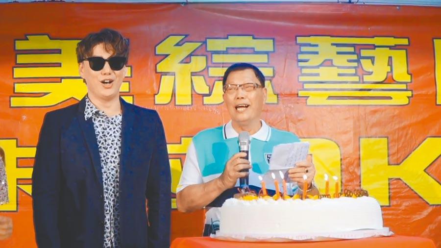 蕭煌奇(左)今年5月為父親舉辦流水席慶生宴,還寫歌獻給父親當作生日禮物。(黑色吉他工作室提供)