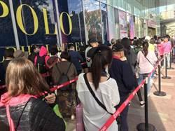 SOGO天母店周年慶 首日業績1.9億創新高
